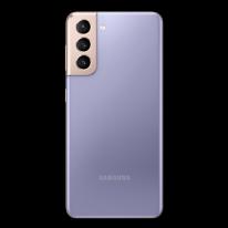Samsung Galaxy S21 - recenzja