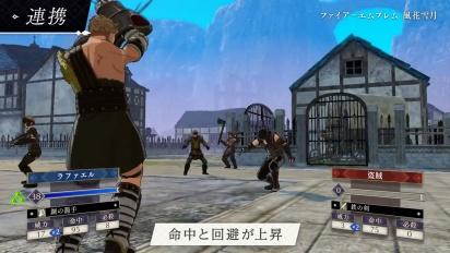 Fire Emblem: Three Houses - Japanese Gameplay Trailer