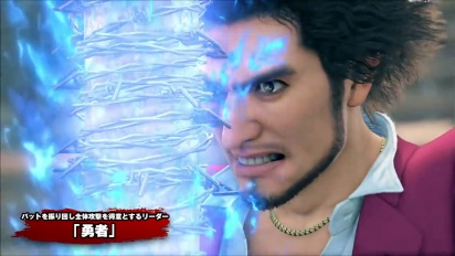 Yakuza: Like a Dragon - Mini Games & Character Classes Trailer [Japanese]