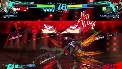 Persona 4: Arena - Ultimax Teaser
